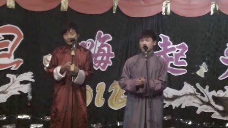 湘潭铁路工程学校2012元旦晚会