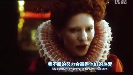 【对外经贸大学英文电影配音作品】伊丽莎白-黄金时代