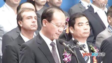 2011中国旅游产业博览会国家旅游局局长致辞