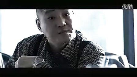《巨额交易》MV首发