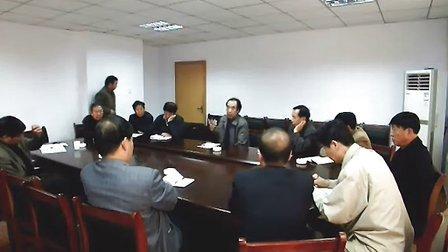 晋城市中共党史学会2011001