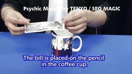 Psychic Money (TENYO 2012) by TENYO