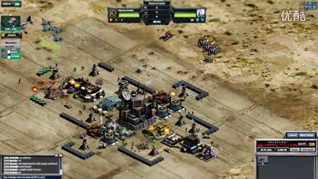 war commander-operation desert recon