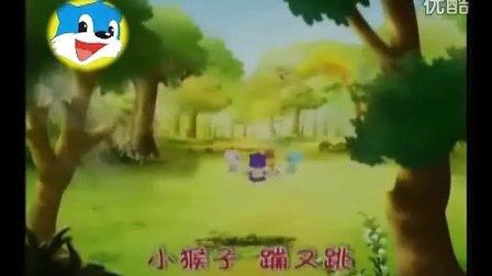 蓝猫MTV——小猴子