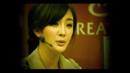 刘忻张远王艺洁马雪阳《幸福花园》MV