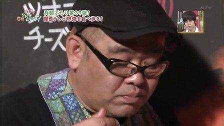 モモコのOH!ソレ!み~よ!兵動ぶらりSP 20131116