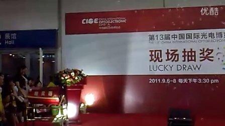 第13届国际光博会