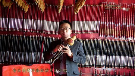 紫竹铜套葫芦丝套装常用5调D C bB G F调试音讲解介绍