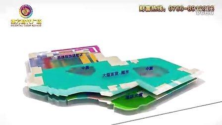 云浮东方时代广场商业楼盘动画宣传片(天美影作品)
