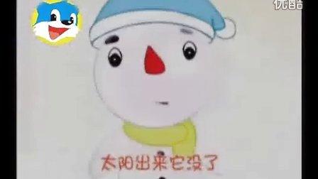 蓝猫MTV——堆雪人