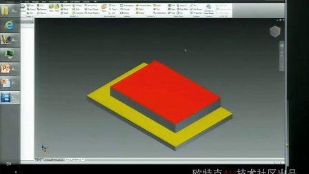 制造业:赵俊杰——Autodesk Inventor曲面建模功能及其应用