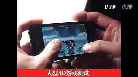 绝版4代 大型3D游戏测试 山寨迷手机网