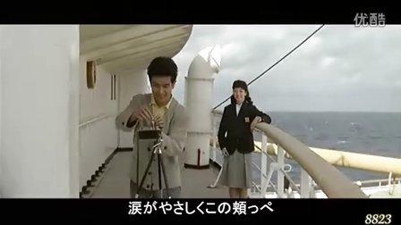 山内賢 和泉雅子「夢みる港」吉永小百合 橋幸夫