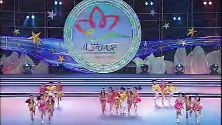 【最热】幼儿园少儿舞蹈《我们都是一家人》——第五届小荷风采