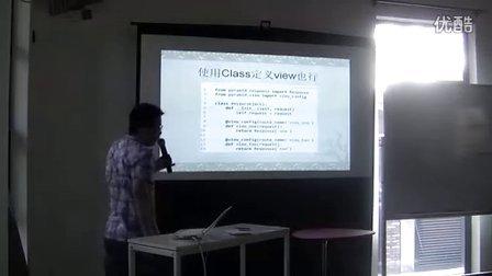 珠三角技术沙龙之9月广州:Web开发专场-6