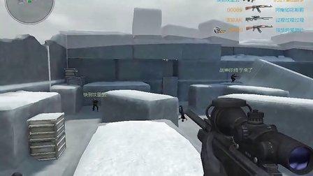 逆战娱乐解说 长风狙击 如何使用好狙击枪