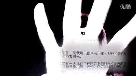 牛人原创说唱汪峰告白歌 我是如此爱你@创意歌手郑冰冰