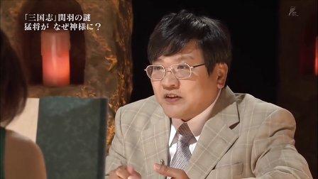 """BS歴史館[""""三国志""""時代を超えた男の魅力(2)関羽]20131115"""