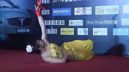 06杨笑舒_梦火 2011重庆汽车宝贝选美大赛_暨环球宝贝选拔_2011中国重庆汽车博览会