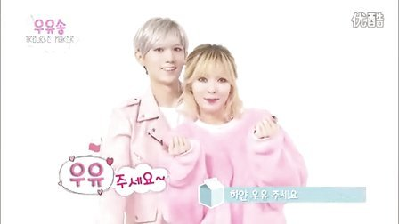 131117 Trouble Maker Special Song - SBS.人气歌谣