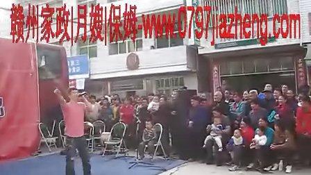 赣州家政月嫂保姆下乡演唱会大分享