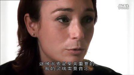 柏林爱乐乐团 2005年亚洲之旅巡演 纪录片