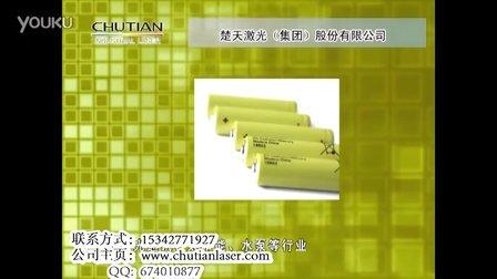 二氧化碳激光切割机价格和报价