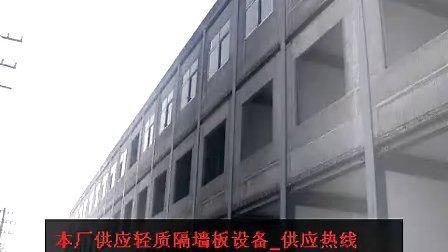 外墙保温板设备_外墙保温板设备_本厂供应外墙保温板设备www.hf1888.com