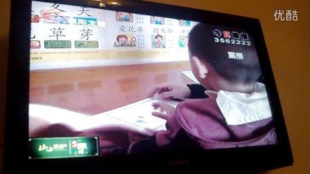 6岁8个月 康辉 (有一个报道) 不置可否(哥不是传说 不要迷恋哥)