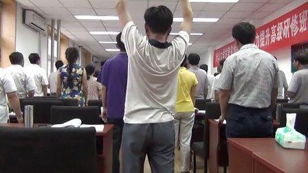 清华大学养生主讲教授杨丰源为国家税务系统处级干部培训养生实况