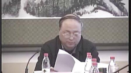 中国齐鲁文化促进会