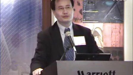 中美创新与合作峰会实况录像3