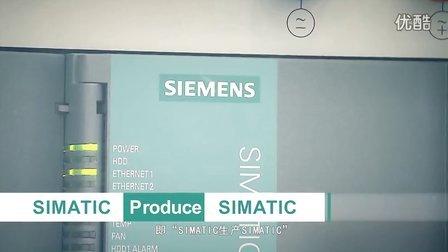 西门子成都数字化工厂(SEWC)视频