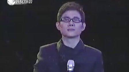 第十届中国兴化郑板桥艺术节开幕式(兴化语文网 录制)