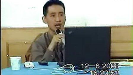 赵鸿敏老师讲授超市防损培训课第二节