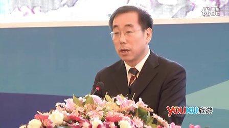 2011旅游产业博览会:国家旅游局纪检组组长刘金平芝致辞