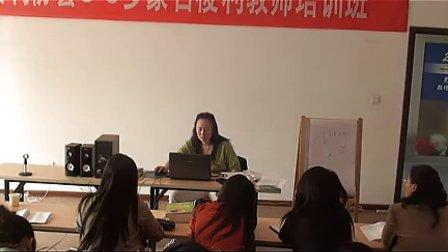 2010年10月份3-6岁蒙台梭利教师高级培训班——语言(三)