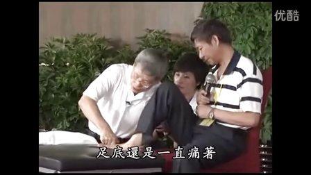 原始点疗法(张钊汉最完整的原始点疗法讲座))第四集-疼痛速疗网