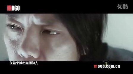 《MOGO音乐MV放映室》CMCB乐队《时间的美丽》