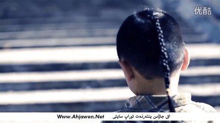 AhjaweN】哈萨克斯坦歌手nurjan kermenbay-ake armane