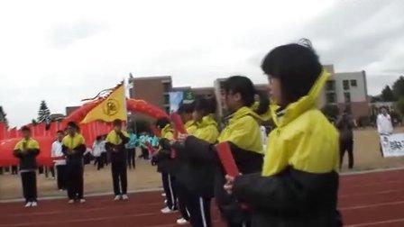 """中大附中三水实验学校-""""锦绣中华""""主题运动会-山东代表班级"""