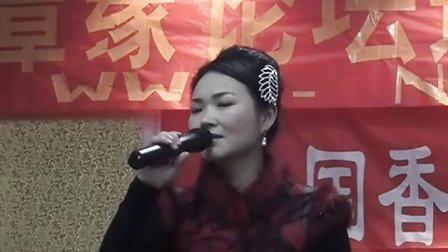 香漳缘论坛2012年年会《今夜,让我静静的想你》