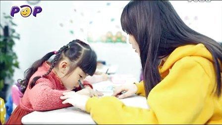 新东方20周年之泡泡少儿教育最新宣传片