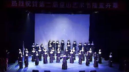 天津体育学院运动与文化艺术学院 《I Will Follow Him》选自电影《修女也疯狂》