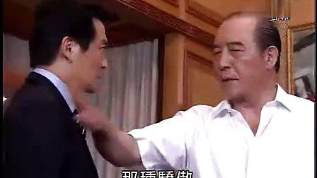 廉政英雄02周孝安预告版