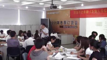 青岛有道管理咨询公司采购管理培训0532-85798258