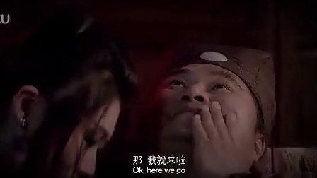 非狐外传-预告片合集 - 非狐外传(预告片1)