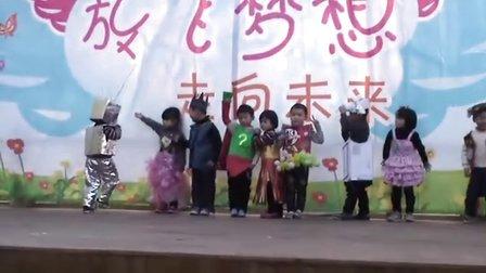 5平阳县昆阳镇蓓蕾幼儿园中三班环保服装秀5奇思妙想组