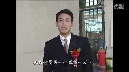 庐剧《婚外情》选段《今一日大红喜字堂前挂》 周小五演唱