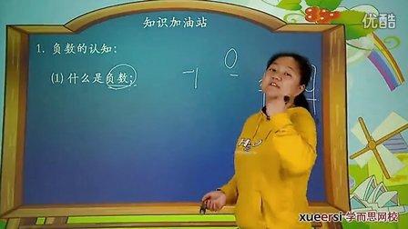 9623苏教版五年级数学上下全册满分班(教材精讲奥数知识拓展)